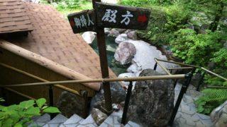 上高地で散策して、坂巻温泉旅館に泊まってきました(長野県松本市)