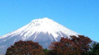 やっぱり日本一だなぁ、富士山