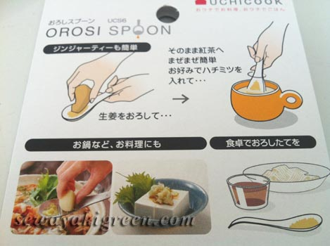 OROSI SPOON