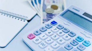 お金の勉強は果てしない。確定申告と、寄付と、ふるさと納税の話