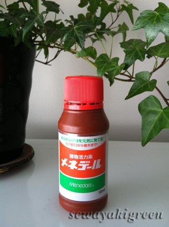 植物活力素 メネデール