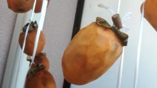 干し柿作り、まっただ中。季節の仕事を楽しんでいます