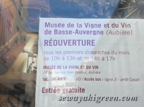 ワインミュージアムのポスター