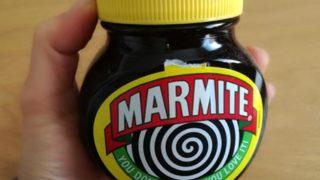 MARMITE(マーマイト)とVEGEMITE(ベジマイト)、食べ比べ