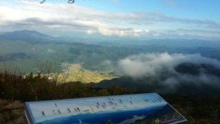 長野県北安曇郡の旅は、温泉と高山植物を満喫しました[前半]