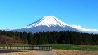 【旅】朝霧高原から見る富士山がきれいでした(静岡県富士宮市)