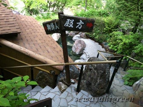 坂巻温泉旅館