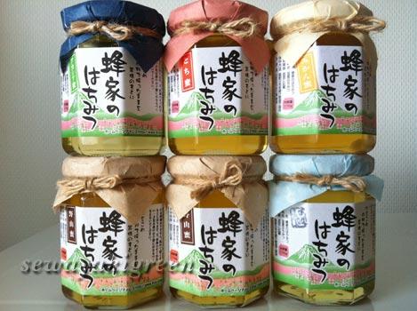 広島県三次市 6種のハチミツ詰合せ