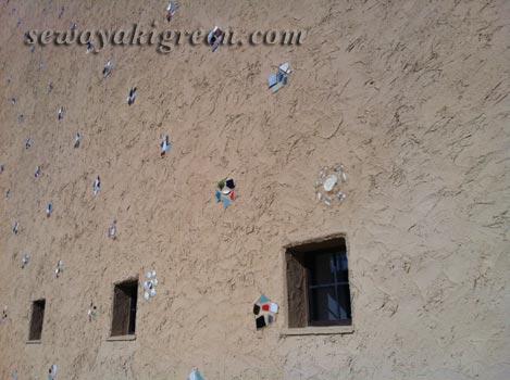 モザイクタイルミュージアム外壁