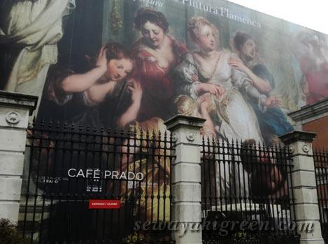 スペイン・マドリッドのプラド美術館